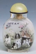 1996 24 Years Old Genuine Chinese Inside Painted Snuff Bottle Dog Family