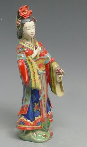 Han Dynasty Concubine - Ancient Chinese Lady Ceramic Porcelain Doll Statue