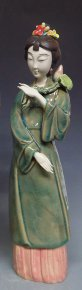 LARGE Exclusive Masterpiece Collection Oriental Lady Porcelain Ceramic Figurine